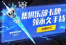 http://www.qwican.com/youxijingji/1848228.html