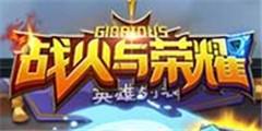 CG时时彩怎么下载
