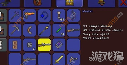 泰拉瑞亚猎枪怎么得 毛瑟步枪属性详解