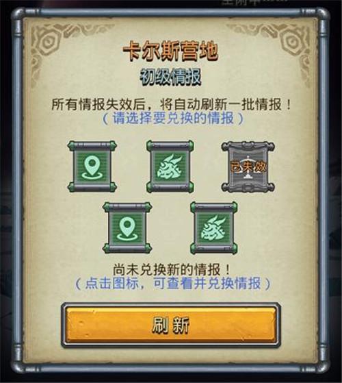 http://www.gzdushan.com/wanjiazixun/141081.html