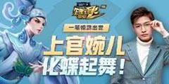 CG赛车玩法介绍