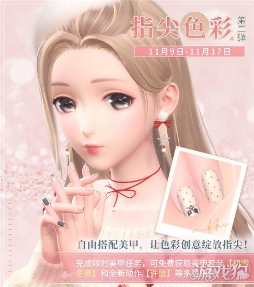 http://www.k2summit.cn/shehuiwanxiang/1362205.html