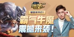 秒速牛牛官方网站