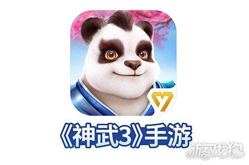 http://www.weixinrensheng.com/youxi/1076097.html