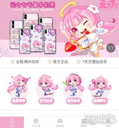 http://www.110tao.com/dianshanglingshou/91800.html