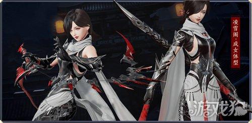 剑网3凌雪藏锋各职业排行图片