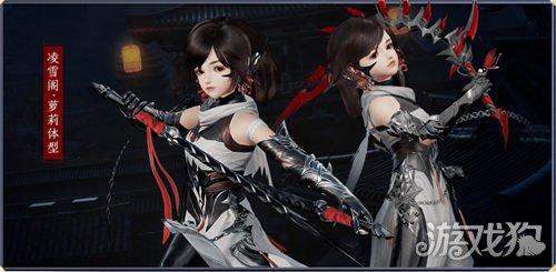剑网3最新dps排行榜图片