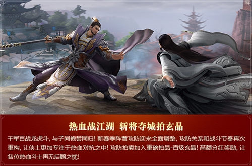 剑网三凌雪藏锋技改图片