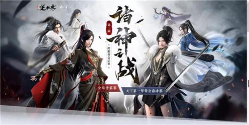 http://www.weixinrensheng.com/youxi/1183780.html