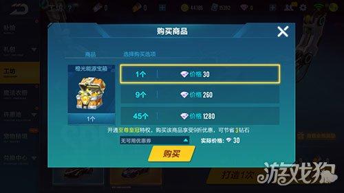 qq飞车a车大全排行榜图片
