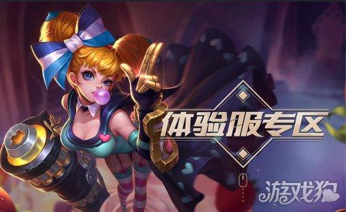 http://www.weixinrensheng.com/youxi/1208569.html