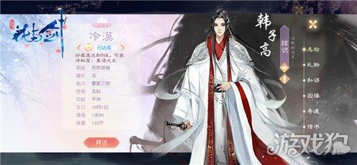http://www.mogeblog.com/dianxinwangluo/1247572.html