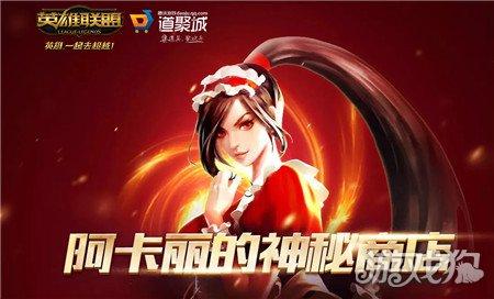 http://www.umeiwen.com/youxi/1767932.html