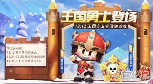 http://www.qwican.com/youxijingji/2529490.html