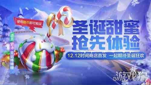 http://www.qwican.com/youxijingji/2529488.html