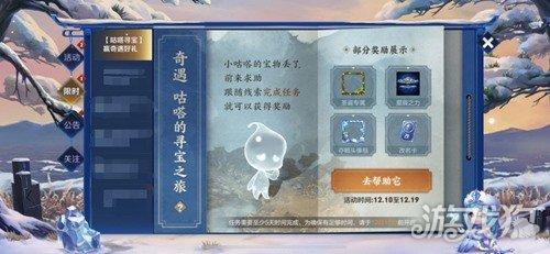 http://www.weixinrensheng.com/youxi/1236113.html
