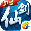 仙剑奇侠传online iPhone版