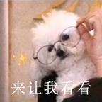 qq飞车手游最强福利日 来微信游戏摇心愿赢好礼