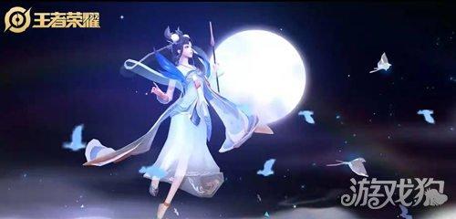 王者荣耀嫦娥后羿情人节限定皮肤爆料日本蜡烛图丁圣