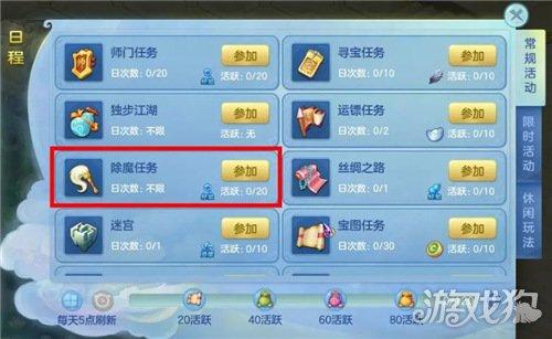 秒速时时彩网上投注pa965.com