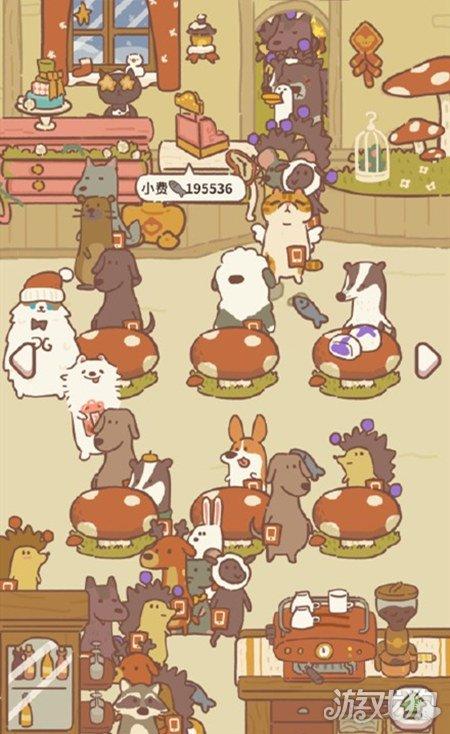 动物餐厅扭蛋机玩法图片