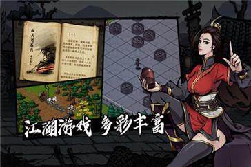平安开奖直播900566.com