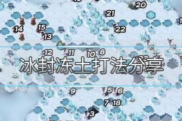 苹果秒速飞艇开奖结果www.pa965.com
