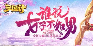 CG赛车平安彩票开奖直播900566.com