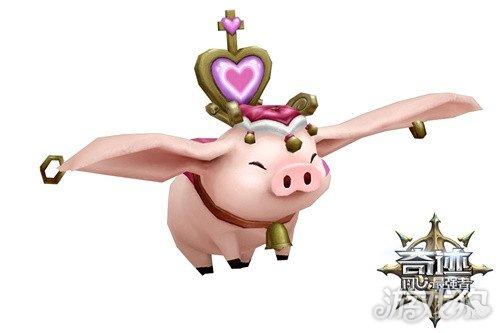 奇迹最强者飞猪坐骑皮肤上线 超萌爱心使者