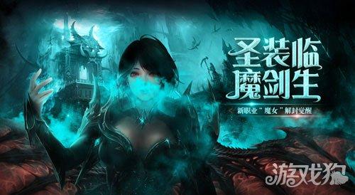 http://www.youxixj.com/baguazixun/225782.html