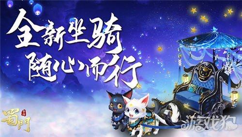 http://www.youxixj.com/wanjiazixun/225501.html