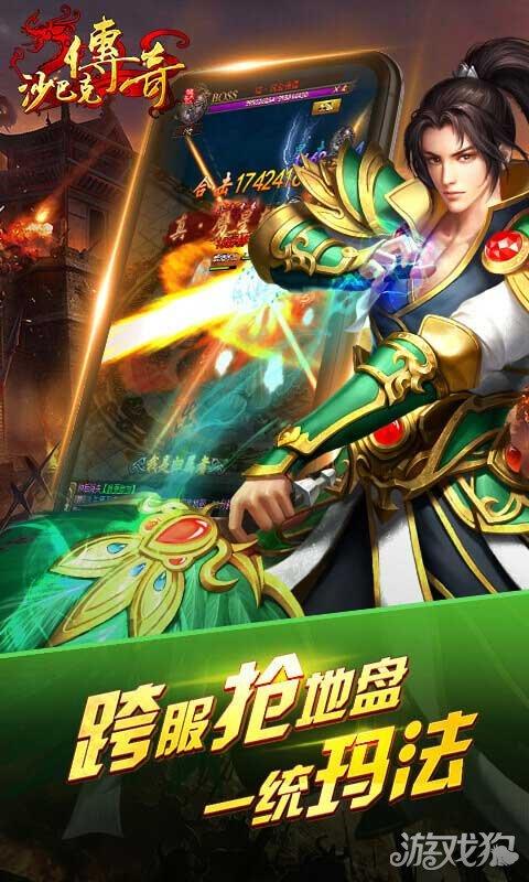 http://www.youxixj.com/baguazixun/225833.html