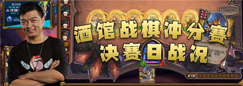 http://www.weixinrensheng.com/youxi/1729623.html