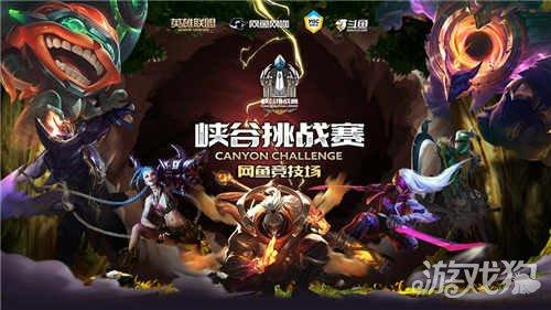 http://www.umeiwen.com/youxi/1767934.html