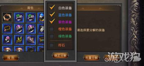 woool传世sf网站需要极化装备来增强战斗力