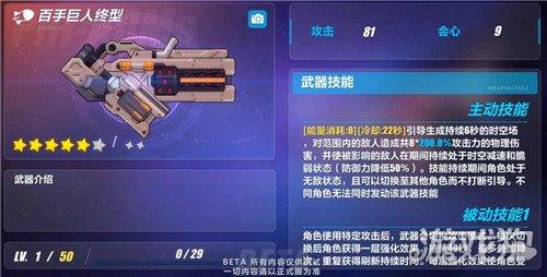 http://www.weixinrensheng.com/youxi/1828666.html