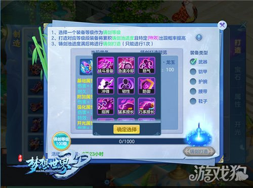 CG飞艇苹果版下载