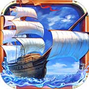 大航海時代5