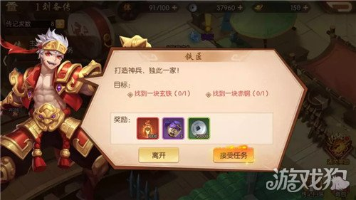 http://www.store4car.com/youxi/2255342.html