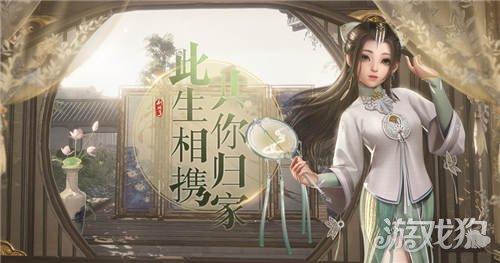 剑网3结庐在江湖资料片5月22日新服公告