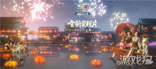 http://www.youxixj.com/yejiexinwen/276666.html