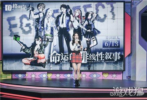 Fami通满分剧本家新作 伊格效应网易520首曝