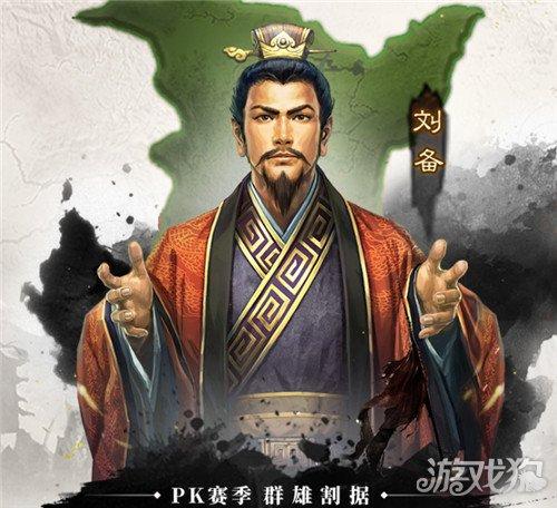 三国志战略版PK赛季蜀象兵武将选