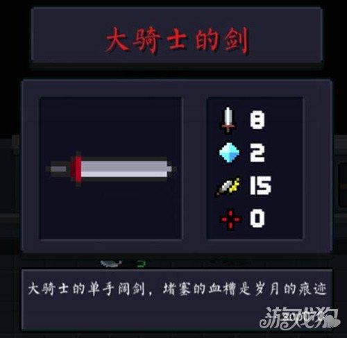 http://www.youxixj.com/remengonglue/283987.html