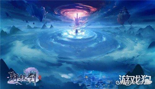 《【天游招商主管】轩辕剑剑之源新活动上线 巅峰之上剑贯九霄》