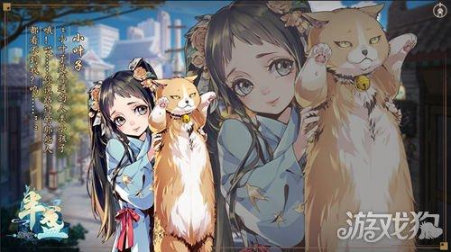 《【天游招商主管】半盏复古行资讯速递 抱着猫猫的神秘小女孩》