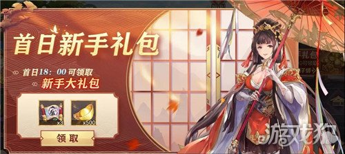 《【天游主管】三国志幻想大陆6月24日公测十大福利抢先看》