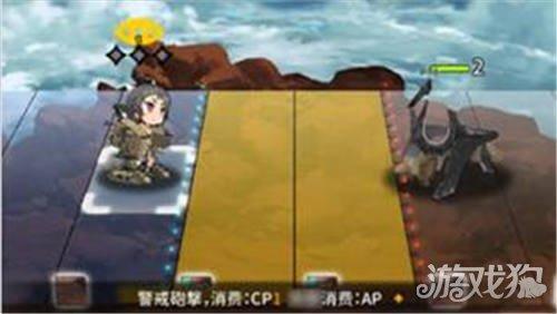 《【天游平台代理奖金】灰烬战线局内战术详解 局内专有名词解释》