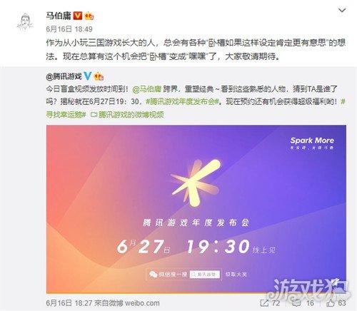 《【天游平台代理奖金】高晓松老师的广告铺天盖地 这回可以期待马伯庸老师了》