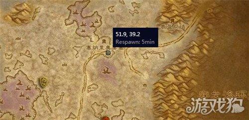 魔兽世界怀旧服沙漠生存包 任务完成攻略图片
